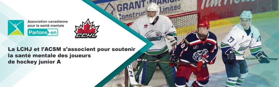 La Ligue centrale de hockey juniorA et les ACSM locales s'associent pour soutenir la santé mentale des joueurs de hockey juniorA