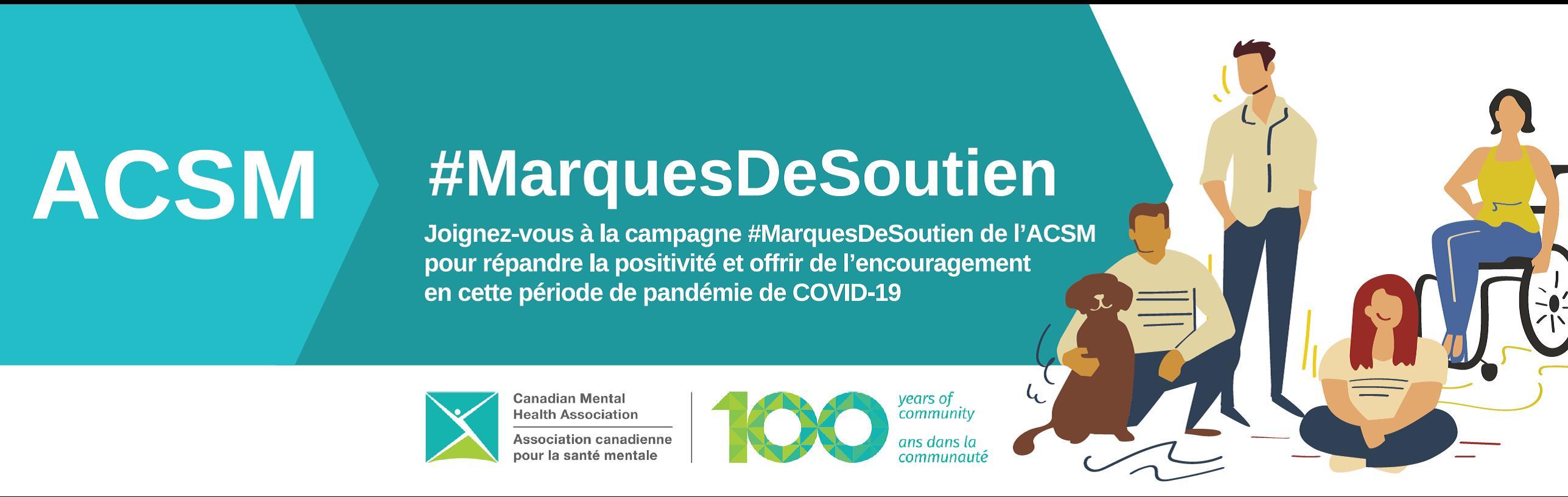 Joignez-vous à la campagne #MarquesDeSoutien de l'ACSM pour répandre la positivité et offrir de l'encouragement en cette période de pandémie de COVID-19