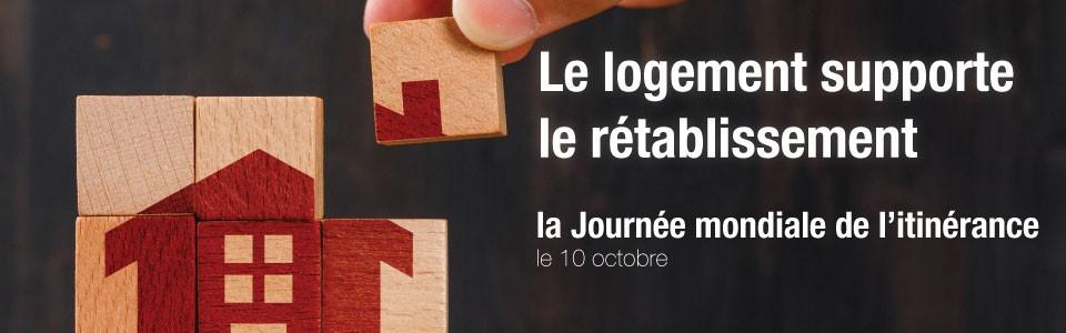 L'importance du logement pour la santé mentale sera soulignée le 10 octobre